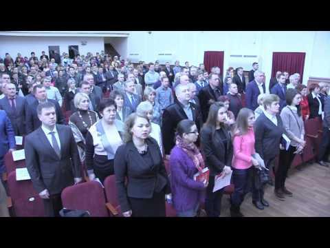XV сессии Мариупольского городского совета VII созыва