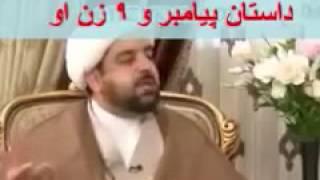 آیا محمد برده و كنيز داشته است؟