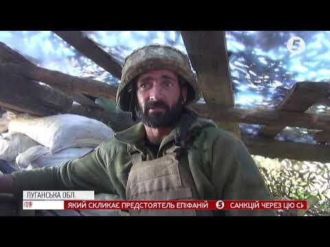 Золоте: Російські окупанти змінили тактику - гатять з протитанкових керованих ракет / репортаж