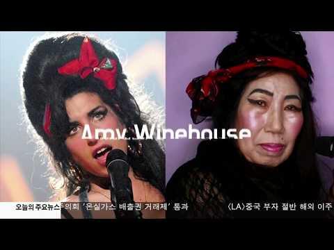 70대 한인 유튜브 스타 '제2의 인생'  7.18.17 KBS America News