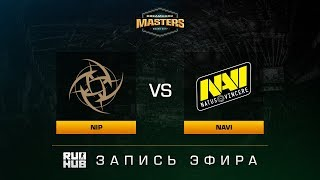 NiP vs Na'Vi - Dreamhack Malmo 2017 - map1 - de_train [yXo, Enkanis]