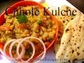 Chhole From Chhole Kulche - Hindi with eng subtitles छोले कुलचे(हिंदी)