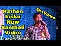 Rathin kisku new video , new santali video 2017