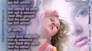 Mulu Lowama Nethi Unath- By: T.M Jayarathna- (With Lyrics)..