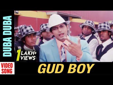 Video Gud boy Odia Movie || Duba Duba | Video Song | Arindam Roy, Priya Choudhury download in MP3, 3GP, MP4, WEBM, AVI, FLV January 2017