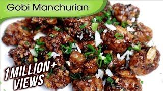 Gobi Manchurian | Easy To Make Indo Chinese Recipe | Veg Starter Recipe By Ruchi Bharani