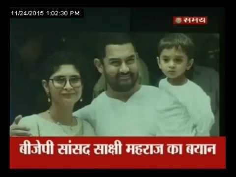 असहिष्णुता पर अभिनेता आमिर खान का बयान