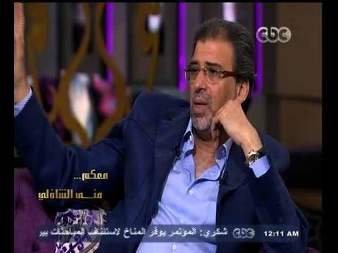 """خالد يوسف: خالد صالح تحامل على نفسه في """"هي فوضى؟"""" ولم يخبرنا بمرضه"""