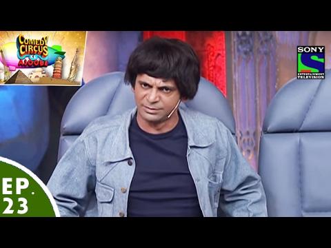 Video Comedy Circus Ke Ajoobe - Ep 23 - Sunil Grover as Dharam Paaji download in MP3, 3GP, MP4, WEBM, AVI, FLV January 2017