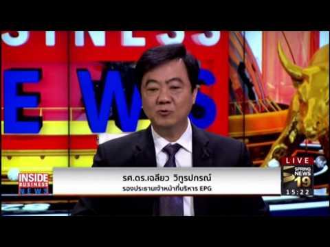 Rerun : Inside Business News | on Spring News TV [23-2-60]