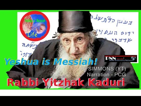 MESSIAH - Rabbi Yitzhak Kaduri reveals the name of the Messiah before he died! He was a renowned Mizrahi Haredi rabbi and Kabbalist who devoted his life to Torah study...