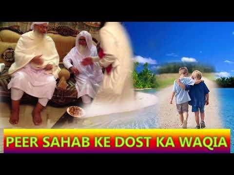 Video Peer sahab ke dost ka waqiah   Peer Zulfiqar Ahmed Naqshbandi   by Sukoone Dil download in MP3, 3GP, MP4, WEBM, AVI, FLV January 2017