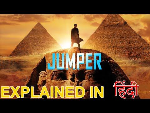 Jumper (2008) Movie Explain in Hindi