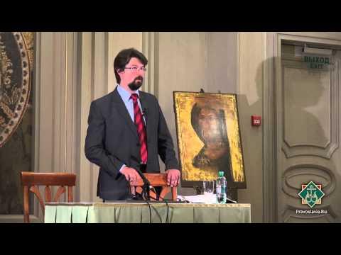 Библейская история. Куприянов Ф. А. Лекция 2
