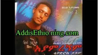 Tewodros Tadesse Yalanchi Ayingalignem Ethiopia Old Music School