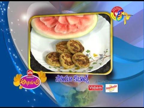 Abhiruchi--Soya-Kababs--సోయా-కబాబ్స్