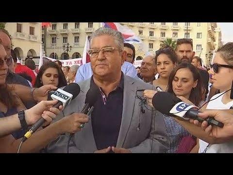 Δ.Κουτσούμπας: Οργανωμένη λαϊκή πάλη για να μην περάσουν οι αντεργατικοι νόμοι
