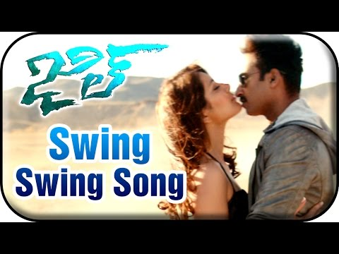 Swing Swing Song Trailer (Jil Movie)