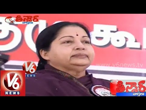 Unmarried Chief Ministers  V6 Special  Teenmaar News