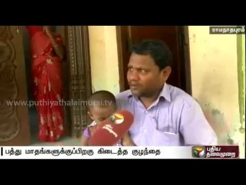 Abducted-infant-rescued-after-10-months-of-her-birth-Ramanathapuram