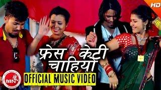 Fresh Keti - Ramchandra Kafle & Junu Rijal