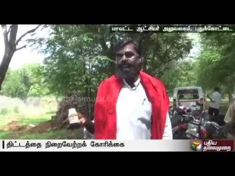 Farmers-attempts-suicide-demanding-to-link-Cauvery-Vaigai-Gundar-rivers
