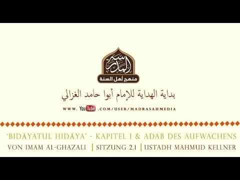 Bidāyatul Hidaya | von Imam al-Ghazali | Sitzung 2.1 | mit Ustedh Mahmud Kellner