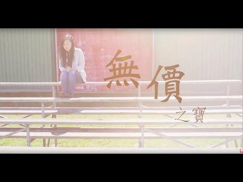 電視節目 TV 1394 無價之寶 (HD粵語) (多倫多系列)