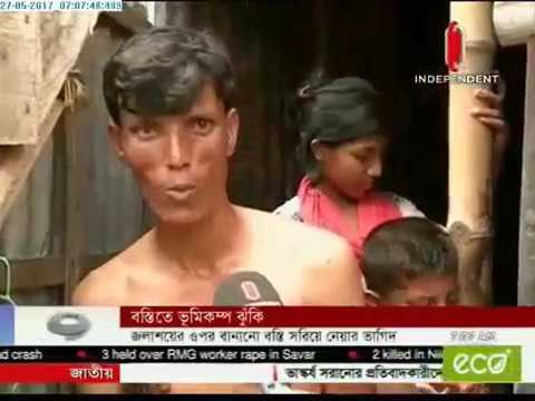 Earthquake: Risky slums built on waterbodies (27-05-2017)