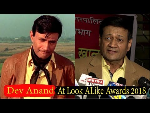 Junior Dev Anand At Look ALike Awards 2018 | BollywoodHelpline |