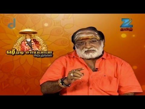 Varam Tharuvai Iraiva - Episode 1040 - October 23, 2014