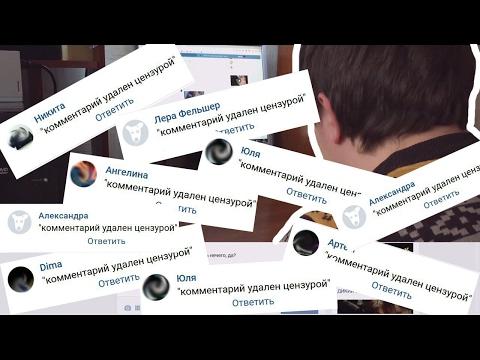 Комментарии Вконтакте через пару лет (видео)