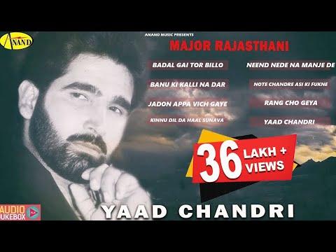 Video Yaad Chandri  || Major Rajasthani  || Audio HD Jukebox || latest punjabi songs 2015 download in MP3, 3GP, MP4, WEBM, AVI, FLV January 2017