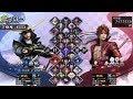 Sengoku Basara 3 Utage All Characters ps3