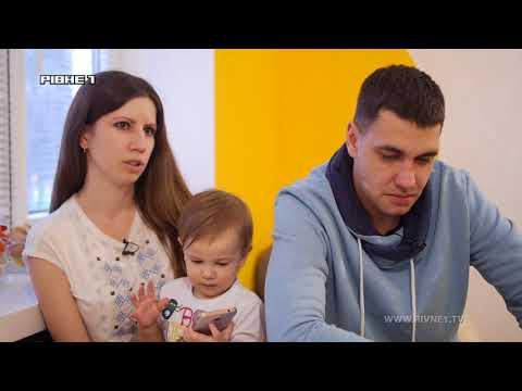 Щасливі історії про кохання: Ірина та Іван ЛЕПЕХА [ВІДЕО]