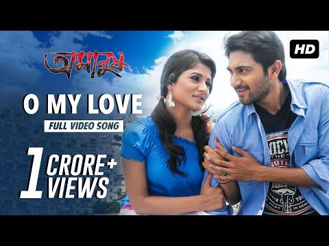 O My Love | Amanush | Soham | Srabanti | Kunal Ganjawala | Shreya Ghoshal | Jeet Gannguli