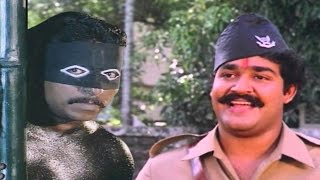 Video Mohanlal & Sreenivasan Comedy Scene | Non Stop Comedy Scene | Innocent & Sankaradi Comedy Scene MP3, 3GP, MP4, WEBM, AVI, FLV November 2018