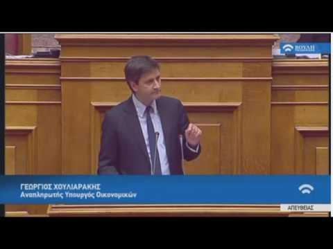 Γ. Χουλιαράκης: Το ΔΝΤ ζητά μέτρα 4,5 δισ. ευρώ τώρα για το 2019