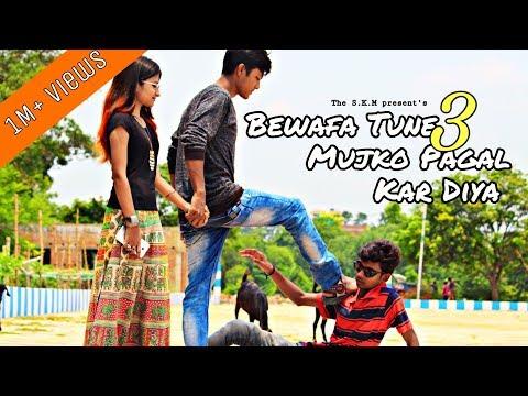 Bewafa Tune Mujko Pagal Kar Diya - 3 | Heart Touching Story | The Love Game End | The S.K.M