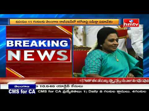 Telangana Governor Tamilisai Soundararajan To Hold Review Meeting On COVID-19
