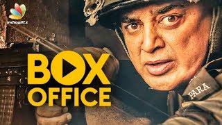 Video Vishwaroopm 2 Box Office Collection | Kamal Haasan, Pooja Kumar | First Week Report MP3, 3GP, MP4, WEBM, AVI, FLV September 2018