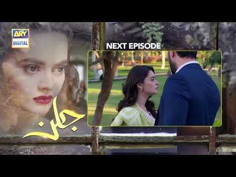 Jalan Episode 24 -Teaser - ARY Digital Drama