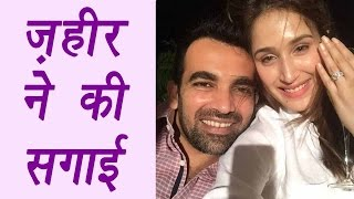 Former India pacer and captain of the Delhi Daredevils franchise Zaheer Khan on Monday (April 24) took to Twitter to announce...