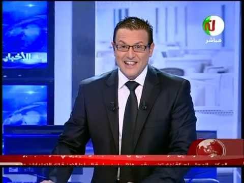 Gaz de Schiste en Tunisie Nessma 2[2012-9-26-20-8-30].ts