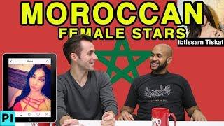 Video Moroccan Female Stars • Like, DM, Unfollow MP3, 3GP, MP4, WEBM, AVI, FLV September 2019