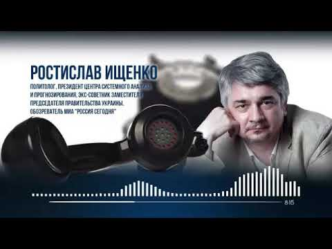 Ростислав Ищенко. Киевский тупик 12.01.18.год.