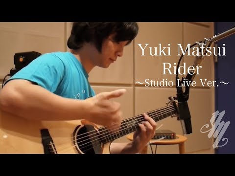 matsui - HP:http://yuki-matsui.com/ Composed & Performed by Yuki Matsui Original recording version 「Rider」 is available on iTunes , Amazon MP3 セカンド・アルバム「For you...」収...