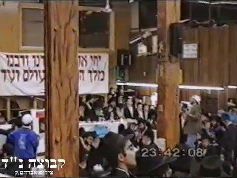 סרטון מכינוס השלוחים העולמי תשנ&#039&#039ד