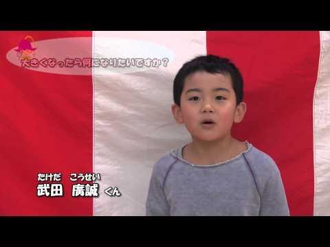 【西和賀NEWS】川尻保育園 卒園児インタビュー