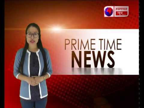 ARUNACHAL NEWS 24X7